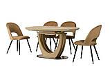 Стол TML-760 капучино 150/200х90 (бесплатная доставка), фото 3