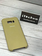 Чехол Silicone case для Samsung Galaxy S8 Plus Gold