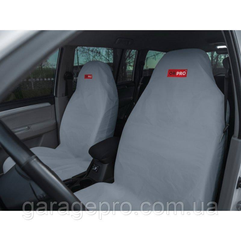 Комплект грязезащитных чехлов ORPRO на передние и заднее сиденья (Серый)