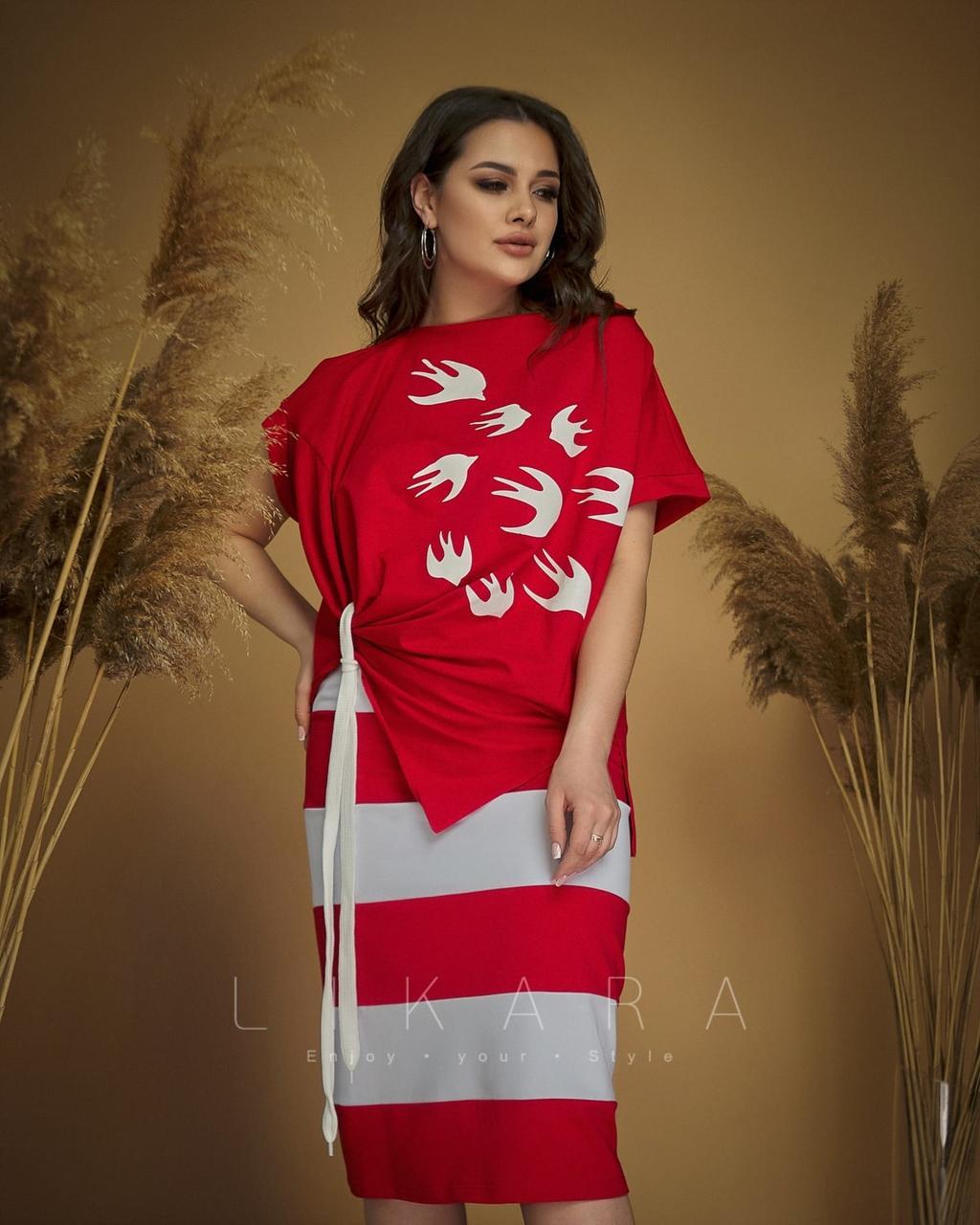 Костюм женский полубатальный красный с белым