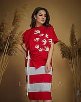 Костюм женский полубатальный красный с белым, фото 1