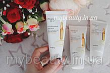 Пенка для умывания Images Beauty Nicotinamide Ampoule Cleanser 60 g