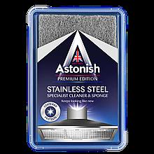 Astonish специализированное средство для очистки изделий из нержавеющей стали с губкой 250гр