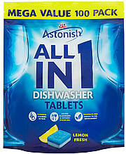 Таблетки для посудомоечных машин Astonish  All-In-1 100шт