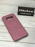 Чехол Alcantara case для Samsung Galaxy S8 Pink