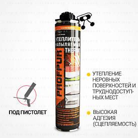 Утеплитель в баллоне Профпур Profpur Thermo 890мл (Беларусь)