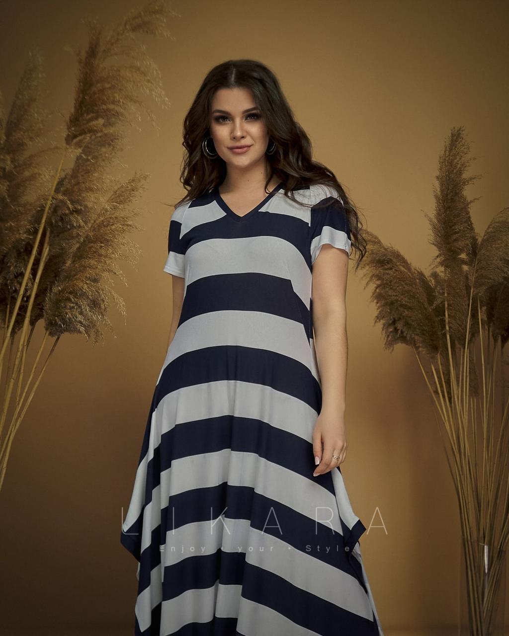 Платье больших размеров длинное в пол вискоза