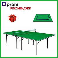 Теннисный стол для пинг понга для  помещений  GSI-sport Хобби Лайт Hobby Light Gk-1 зеленый