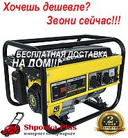 Генератор бензиновый  3 кВт КЕНТАВР КБГ-283а