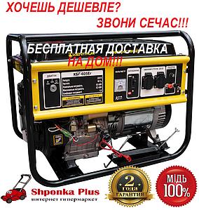 Генератор газ/бензин (двухтопливный) 6,5кВт КЕНТАВР КБГ-605Ег