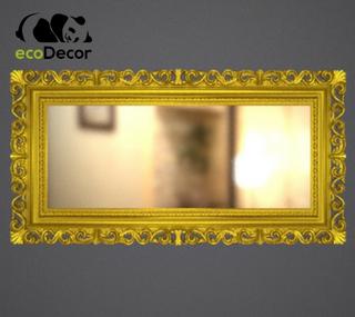 Рама для картины золотая Bogota