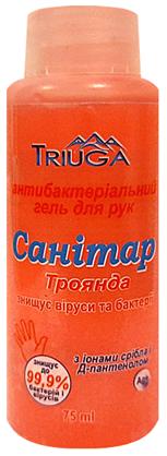 Гель Антисептический для рук, Чистые руки без мытья,  Санитар Роза, 75мл