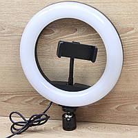 """Селфи-лампа Led кольцо большое M-20 20см (8"""") + ПОДАРОК: Наушники для Apple iPhone 5 -- БЕЛЫЕ MDR IP"""