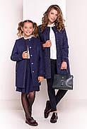 детское пальто Modus Лилла 5287, фото 3