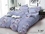 Двуспальный комплект постельного белья Сатин люкс ТМ TAG., фото 7
