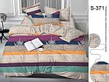 Двуспальный комплект постельного белья Сатин люкс ТМ TAG., фото 8