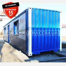 Ремонт, переоборудование морских контейнеров (12 х 2.4 м)., фото 3