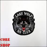 Нашивка Lone Wolf