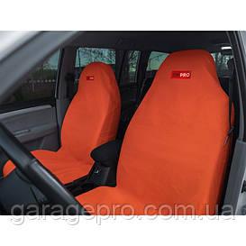 Комплект брудозахисних чохлів ORPRO на переднє і заднє сидіння (Помаранчевий)