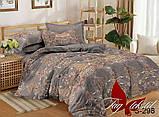 Двоспальний комплект постільної білизни Сатин люкс ТМ TAG., фото 9