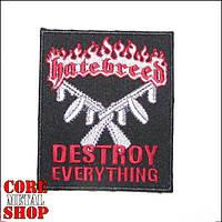 Нашивка Hatebreed