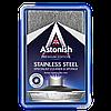 Специализированное средство Astonish для очистки изделий из нержавеющей стали с губкой 250гр