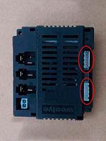 Блок управления детского электромобиля Wellye черный 13pin 2.4GHz 12V