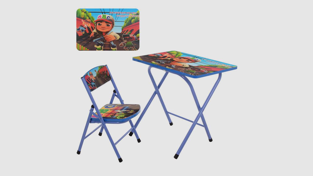 Столик и стульчик A319-RG. Складные. Английский алфавит