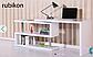 Комп'ютерний стіл Рубікон Ясен Шимо темний, фото 2