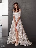 Хит Продаж! Свадебное платье для Невесты с Разрезом, модель Dianelli 0428