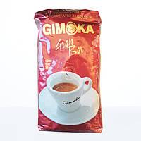 Кофе Gimoka Gran Bar зерно 1 кг