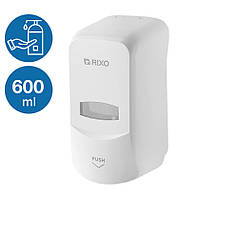 Дозатор для антисептика 600 мл Rixo Maggio DS368W настенный диспенсер для дезинфицирующей жидкости