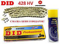 Мото цепь 428 НV*136L GOLD привод колеса (с сальниками) УСИЛЕННАЯ! +Подарок!
