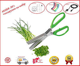 Кухонные ножницы для нарезки салата зелени Family Kitchen