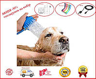 Перчатка для мойки животных Aquapaw 8027