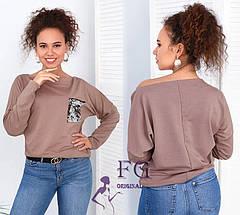 Легкая женская свободная кофта с карманом и пайетками рукав реглан серая, фото 3