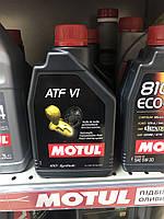Масло для АКПП и ГУР, масло трансмиссионное и гидровлическое Motul ATF VI (1L)