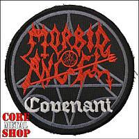 Нашивка Morbid Angel - Covenant