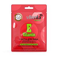 """Маска для лица с витаминами """"А"""", """"Е"""", """"С"""", маслами авокадо и арганы, Vilenta Vitamins, 7 DAYS 28 г"""
