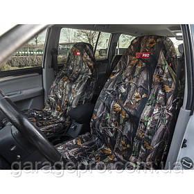 Комплект грязезащитных чехлов ORPRO на передние и заднее сиденья камуфляж (Осенний лес)