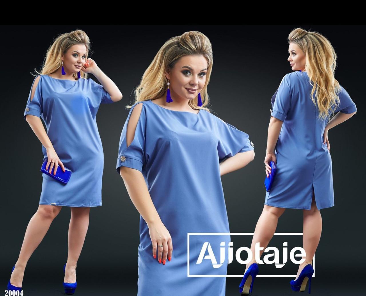 Платье женское полубатальное