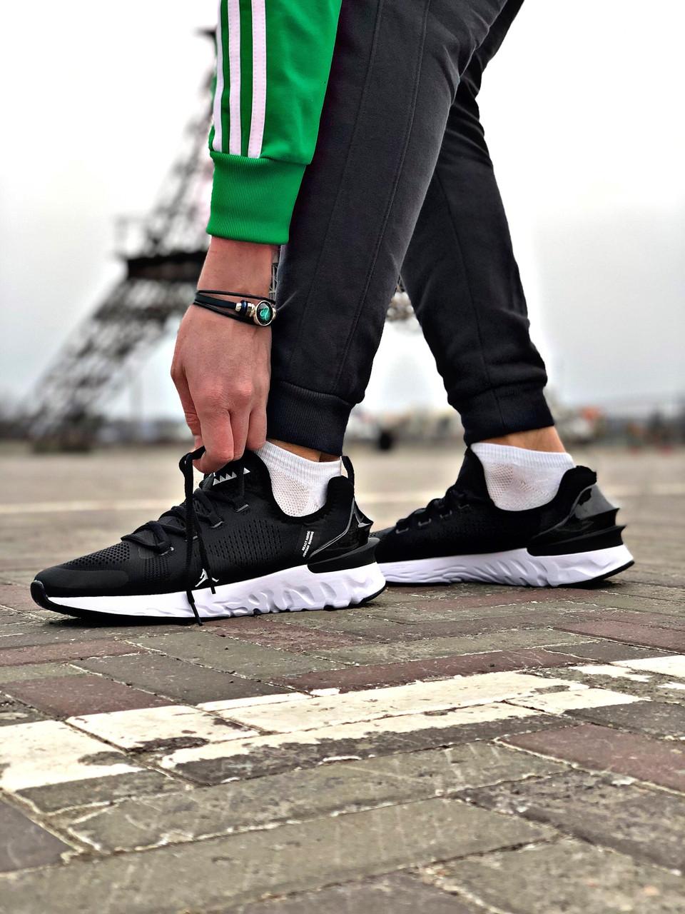 Стильные мужские кроссовки Jordan react havoc (Джордан)