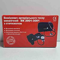 Б/У Tespro ВК2001-3001