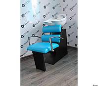 Мойка парикмахерская Shelley с креслом Tiffany керамика Украина, КЗ Rainbow Lazer Blue (Velmi TM) (Velmi TM)