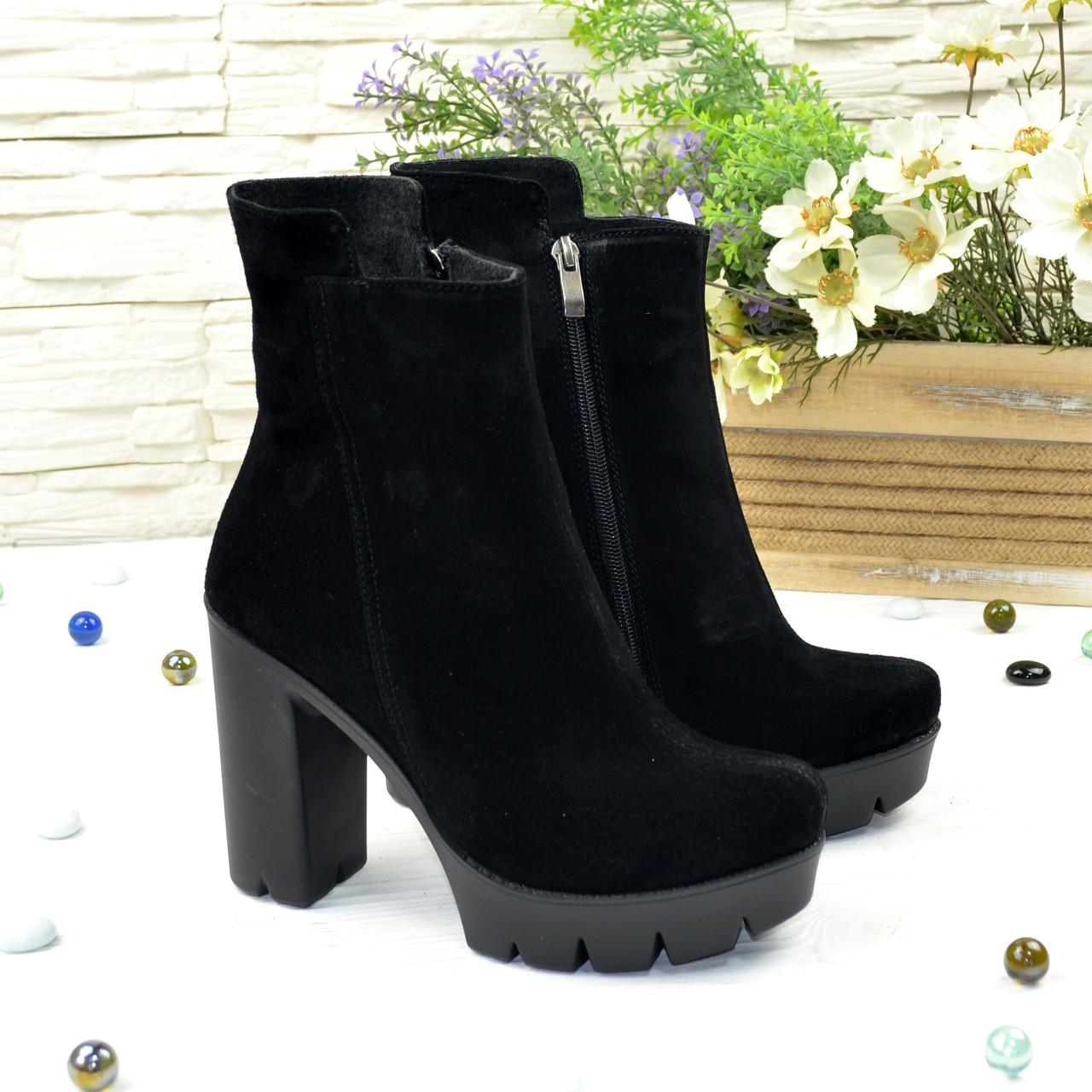 Ботинки женские зимние замшевые на тракторной подошве, цвет черный.
