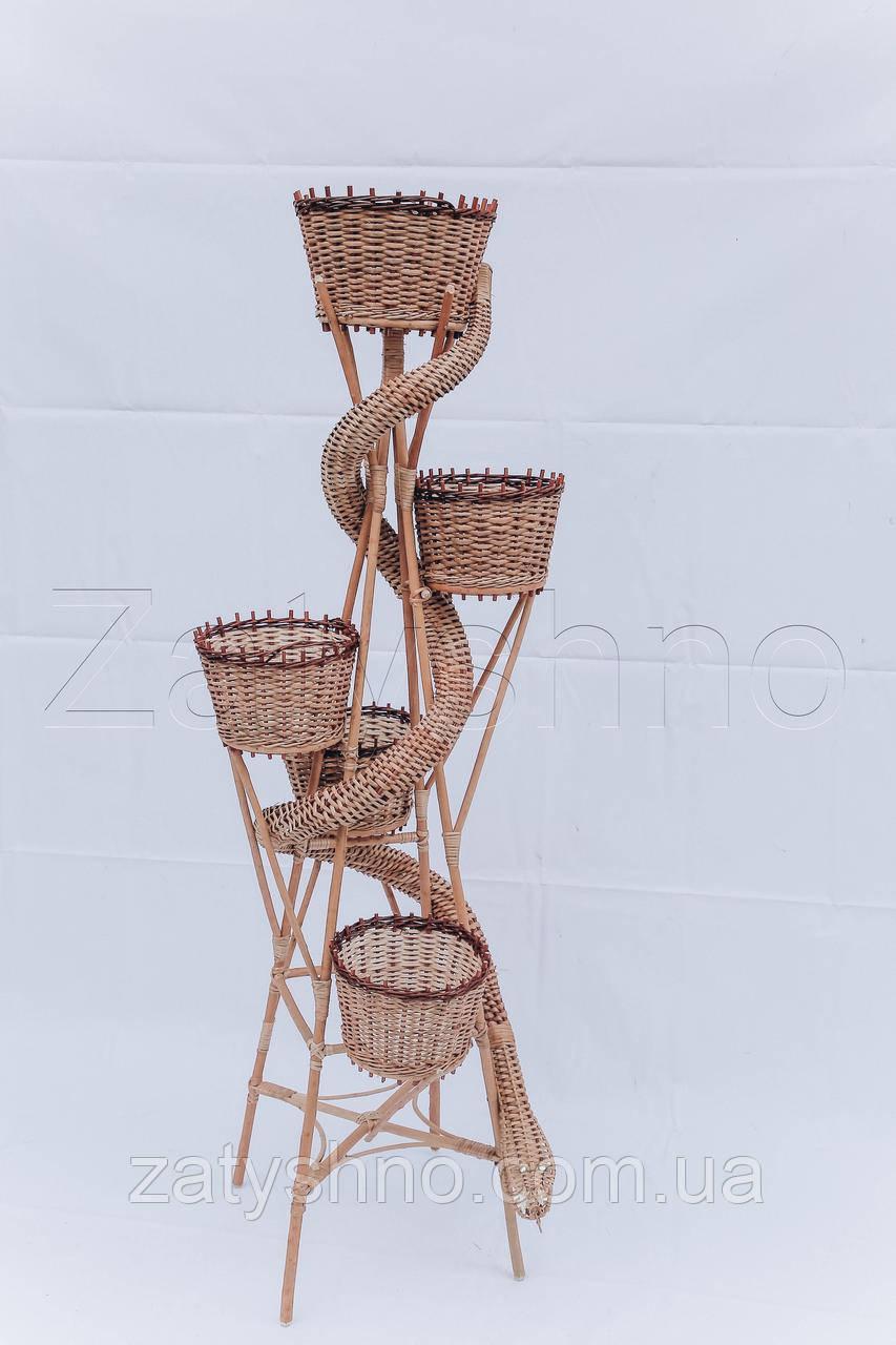 Подставка из лозы цветочная | подставка из лозы уличная под цветы  | цветочная подставка плетеная