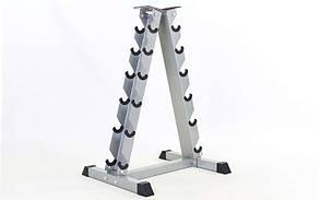 Подставка (горка) для гантелей (6 пар) Zelart RK-104 (металл, р-р 53х69х97см)