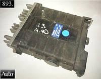 Электронный блок управления ЭБУ Audi 100 90 Coupe 2.3 87-90г.(NG, NF)