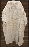 Покрывало/плед (искусственный мех 2,5кг) 220*240 Длинный ворс Бежевый
