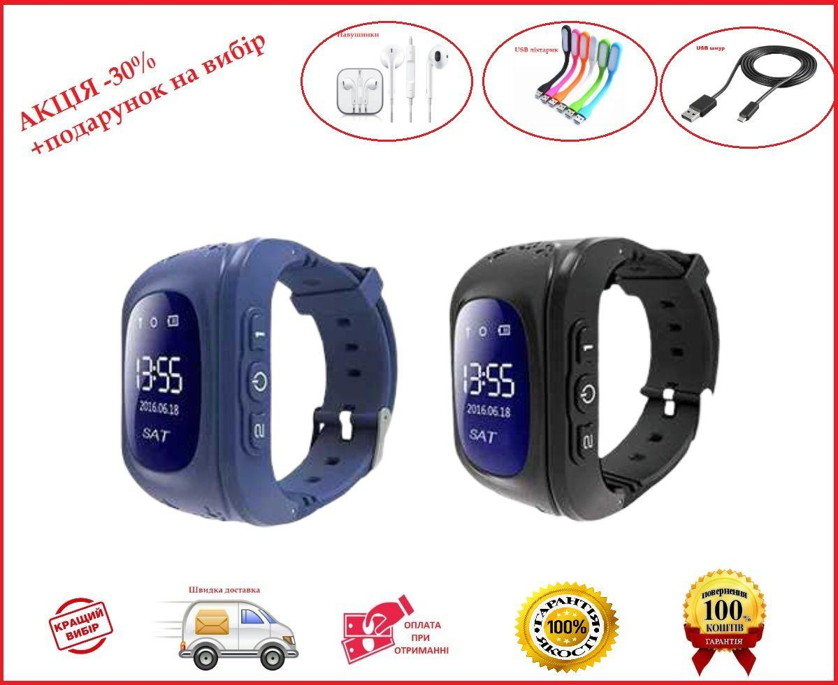 Смарт Smart часы детские с GPS Q50